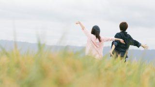 夫から大切にされていない気がしてツライ・・夫から大切にされていると感じられる3つの方法