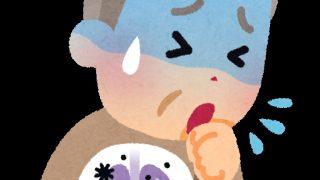 発熱中の子供が「肩が痛い」と言い出したら肺炎のサイン?風邪と肺炎の違いを解説【経験談】